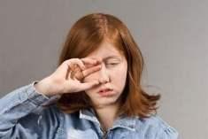 Yorgun Gözlere Dikkat Etmelisiniz