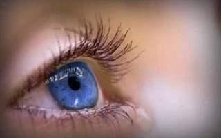 Göz İçi Enjeksiyonları