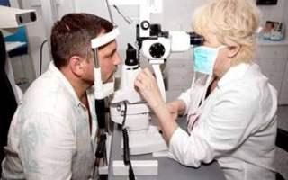 Optik Koherens Tomografi-OCT