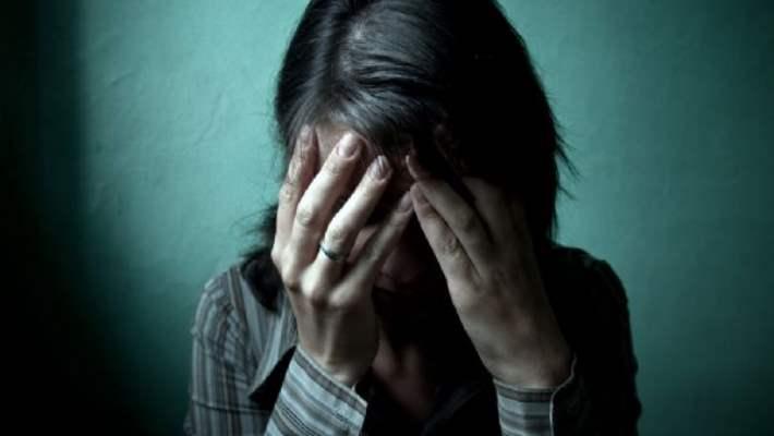 Başka Türlü Adlandırılamayan (Bta) Depresif Bozukluk