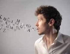Dil Bozukluğu