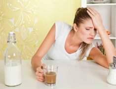Tedavi edilmeyen idrar kaçırma, depresyon nedeni olabilir