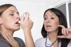 Astım İçin Nitrik Oksit Testi