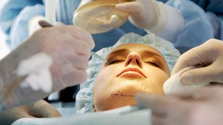 Yüz Gerdirme Ameliyatı