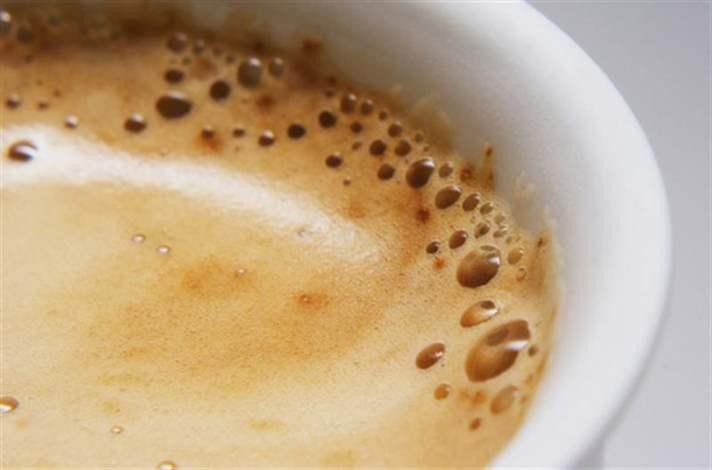 Gizli Kafeine Dikkat Edin