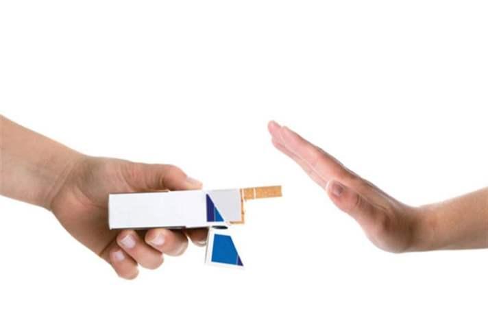 Sigarayı bırakın